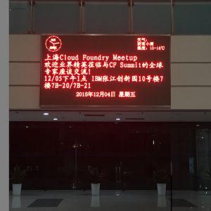 cf-meetup-shanghai-21