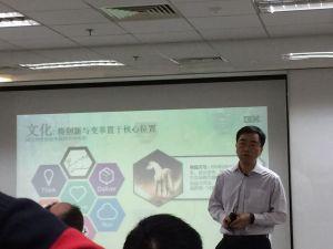 cf-meetup-shanghai-8