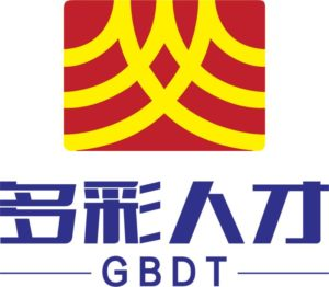 A Special Welcome to Our Newest Member Company from China